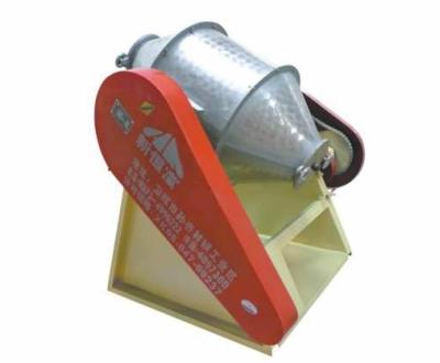 GH Series Drum Additive Mixer